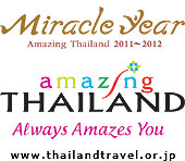 Miracle Year of Amazing Thailand